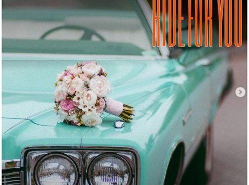 Ride For You – Phyno ft. Davido   Mp3 Download & Lyrics  N.Rs